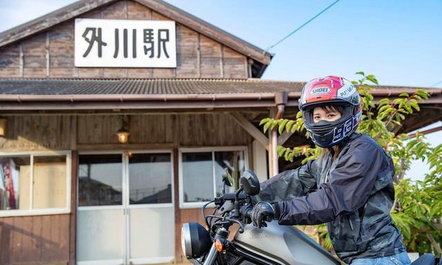 画像2: 銚子電鉄の終点 外川駅へ向かいます!