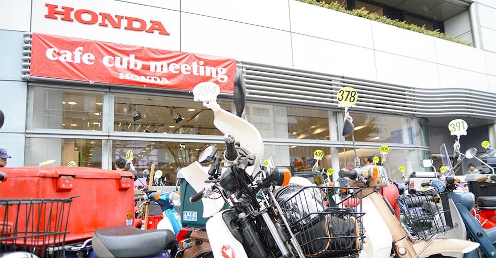 画像: Honda ウエルカムプラザ青山|『第22回 カフェカブミーティング in 青山』イベントレポート