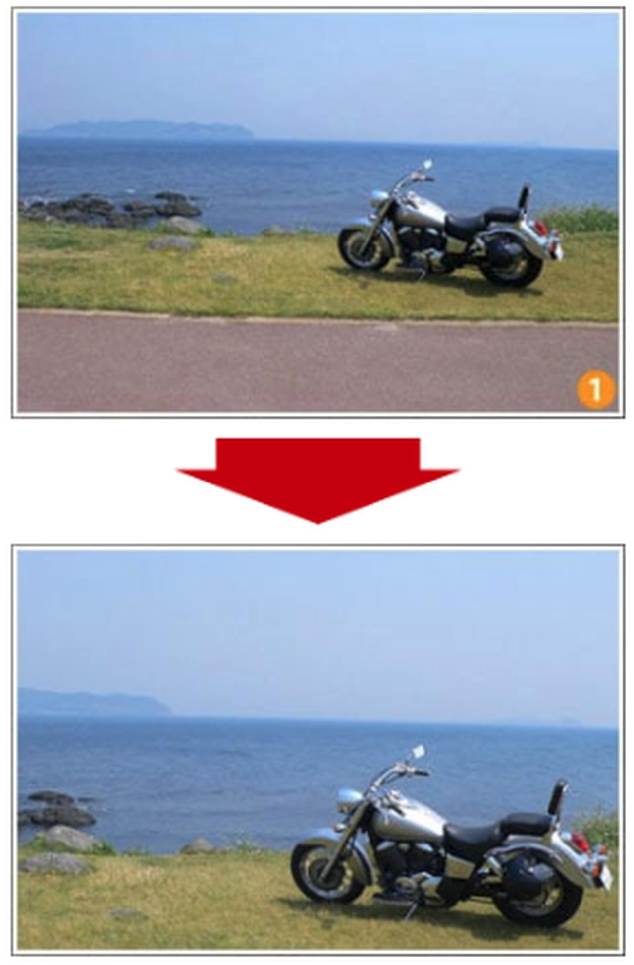画像: 手前のアスファルトをフレームから削除することで爽快感がアップ www.honda.co.jp