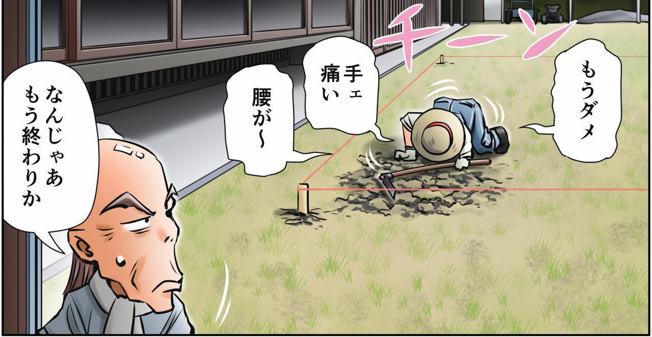 画像: 耕うん機F90がついに始動?! みのりの大地 第5話「初めての畑 初めての耕うん機」 - A Little Honda