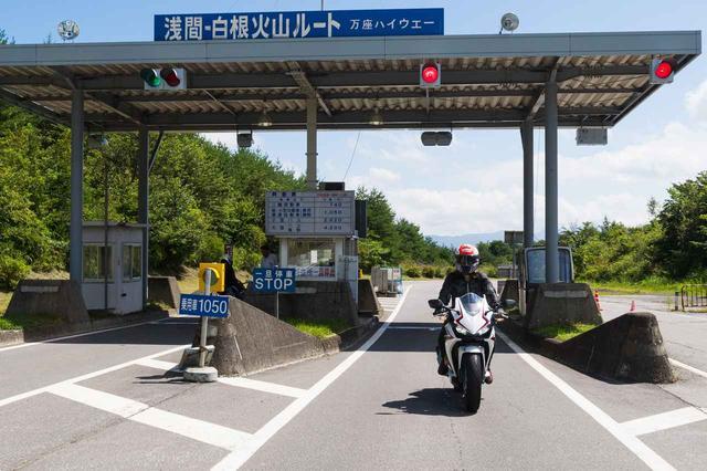 画像3: 万座ハイウェイから志賀草津道路を目指します