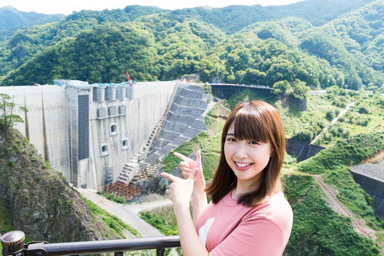 画像4: 続いては、八ツ場(やんば)ダムへ!