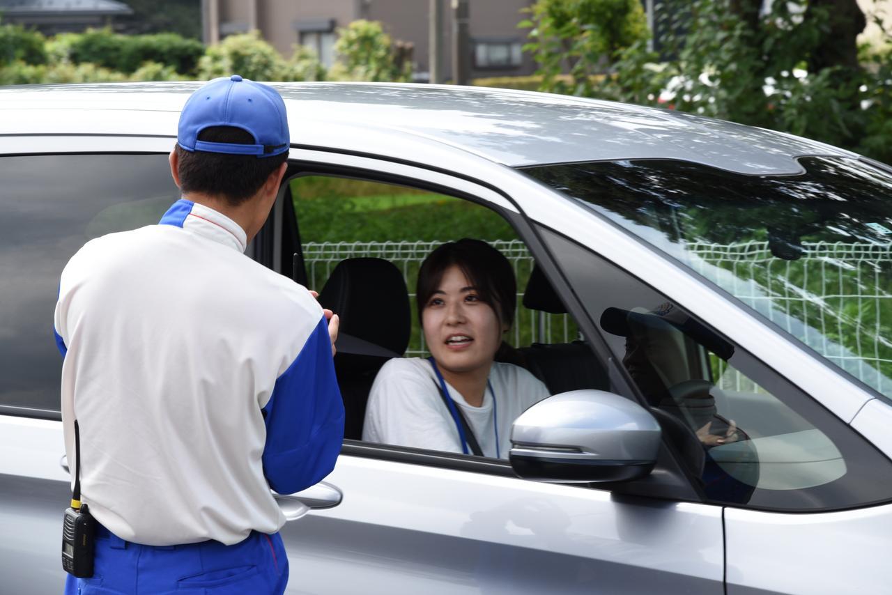 画像4: 相手のためにも自分のためにも身につけたい、安全運転