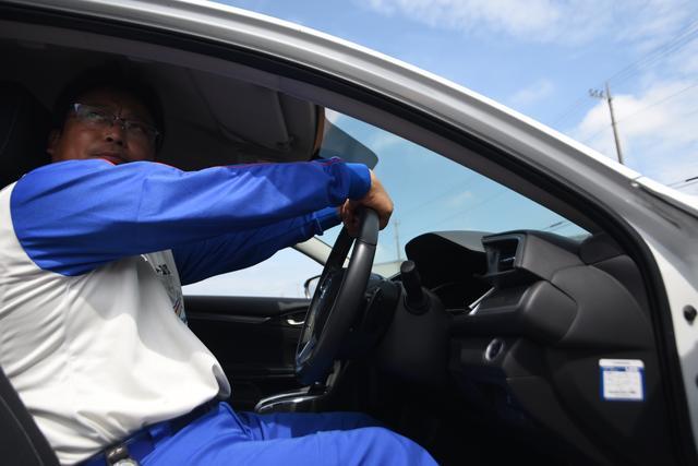 画像4: 早速レッスンスタート!慣れてる人も知って欲しい、運転姿勢について