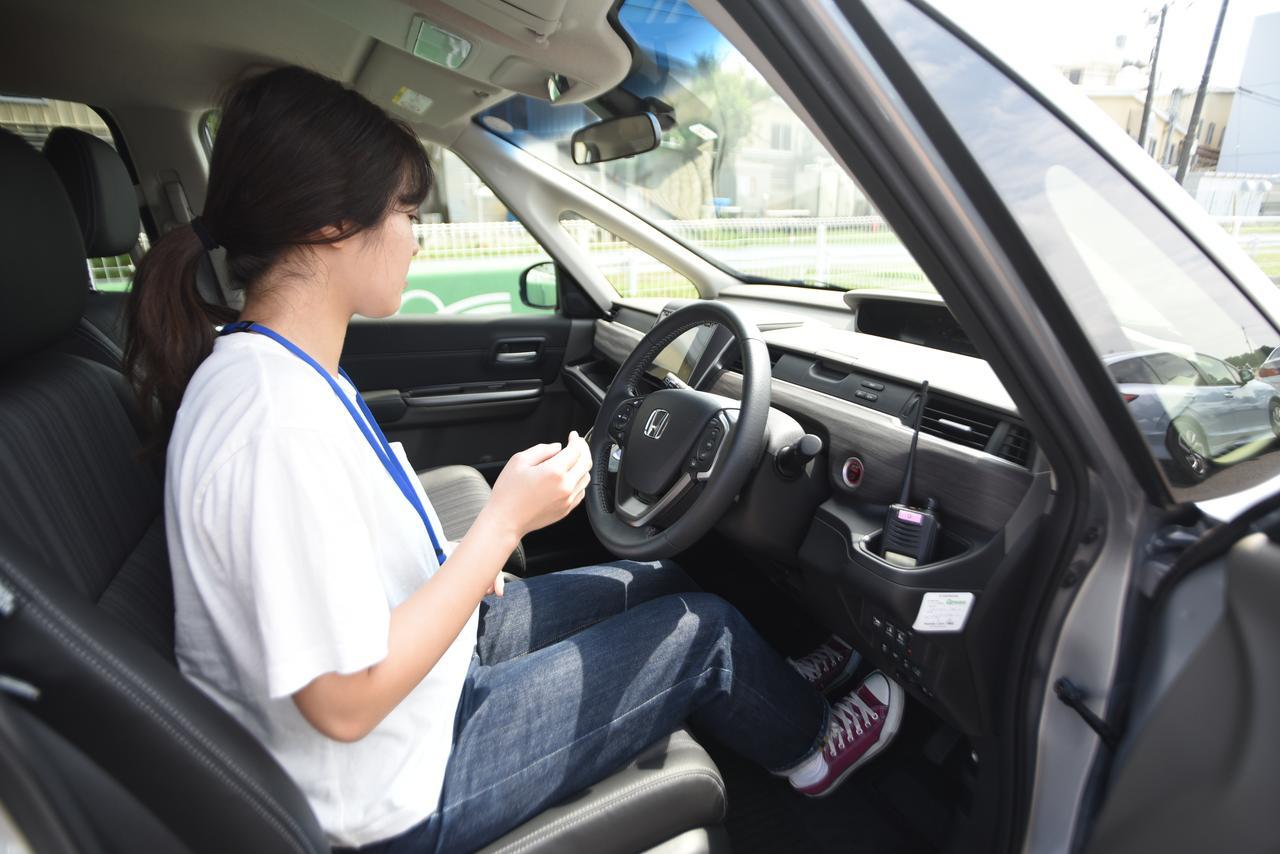 画像4: 脱!ペーパードライバー!Hondaドライビングスクールに挑戦!【前編】
