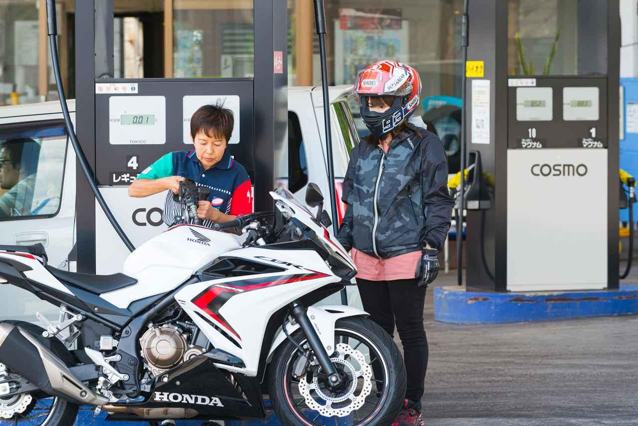 画像1: 万座ハイウェイから志賀草津道路を目指します