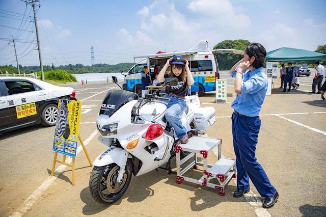 画像: 西田望見のライダー生活 - A Little Honda