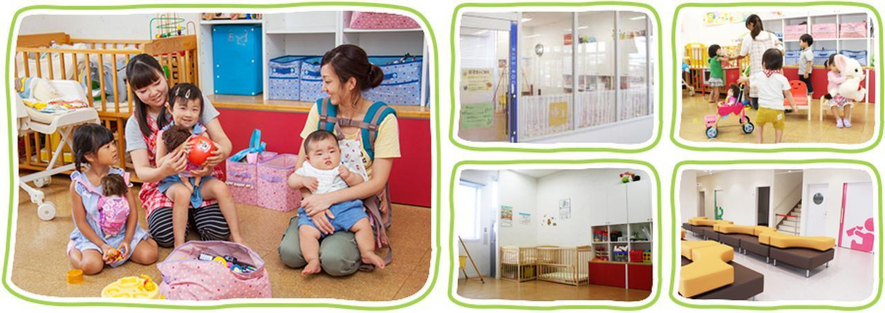 画像: https://www.rms.co.jp/wako/introduction/lady/kidsroom.html