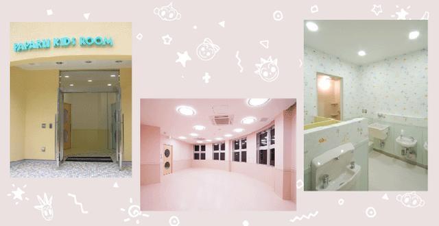 画像: 二子玉川校 「PAPARU KIDS ROOM」(東京都認証保育施設) www.koyama.co.jp