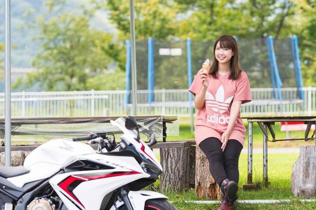 画像: 残暑を乗り切れ!涼しく群馬ツーリング【声優・西田望見のA Little♡Rider @CBR400R】 - A Little Honda