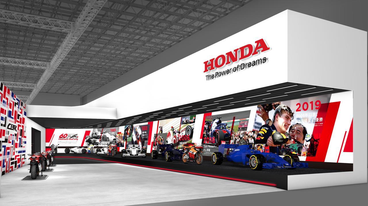画像: 世界選手権参戦60周年歴史展示のイメージ図。このほか、CBシリーズの発売60周年記念展示、ホンダ製航空機のホンダジェットの性能、デザイン、開発思想を学べるコーナーなど、様々な企画展示が予定されています! www.honda.co.jp