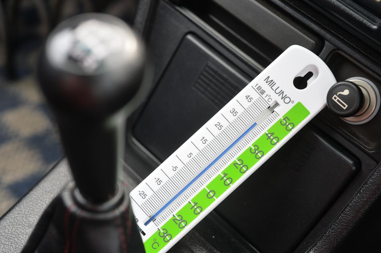 画像: エアコンがついてない車で熊谷へドライブしたら…【地球に帰るまで、もう少し。vol.25】 - A Little Honda