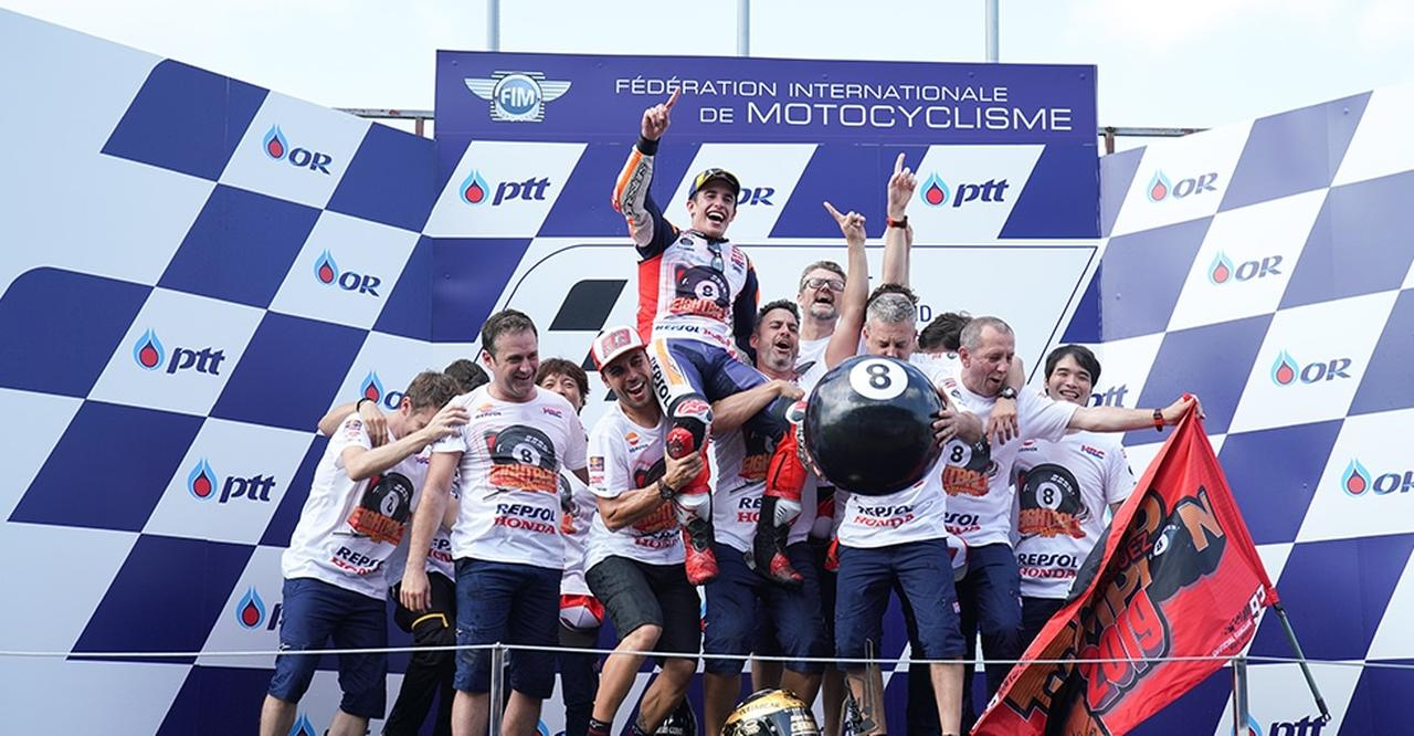 画像: ロードレース世界選手権(MotoGP) - 2019 第15戦 タイGP MotoGP 決勝   Honda