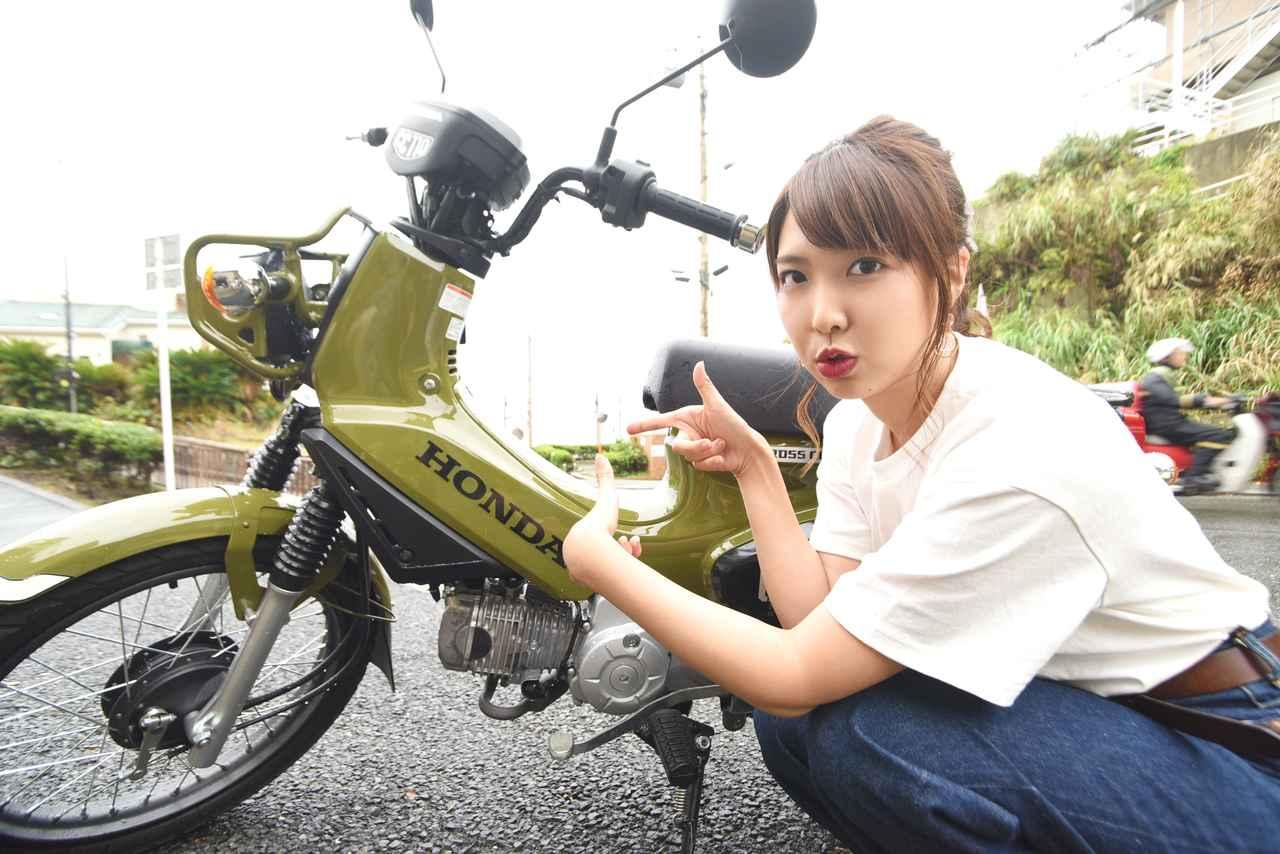 Images : 6番目の画像 - 記事内に載せきれなかった写真もまとめてどうぞっ!(クリックで拡大表示) - A Little Honda | ア・リトル・ホンダ(リトホン)