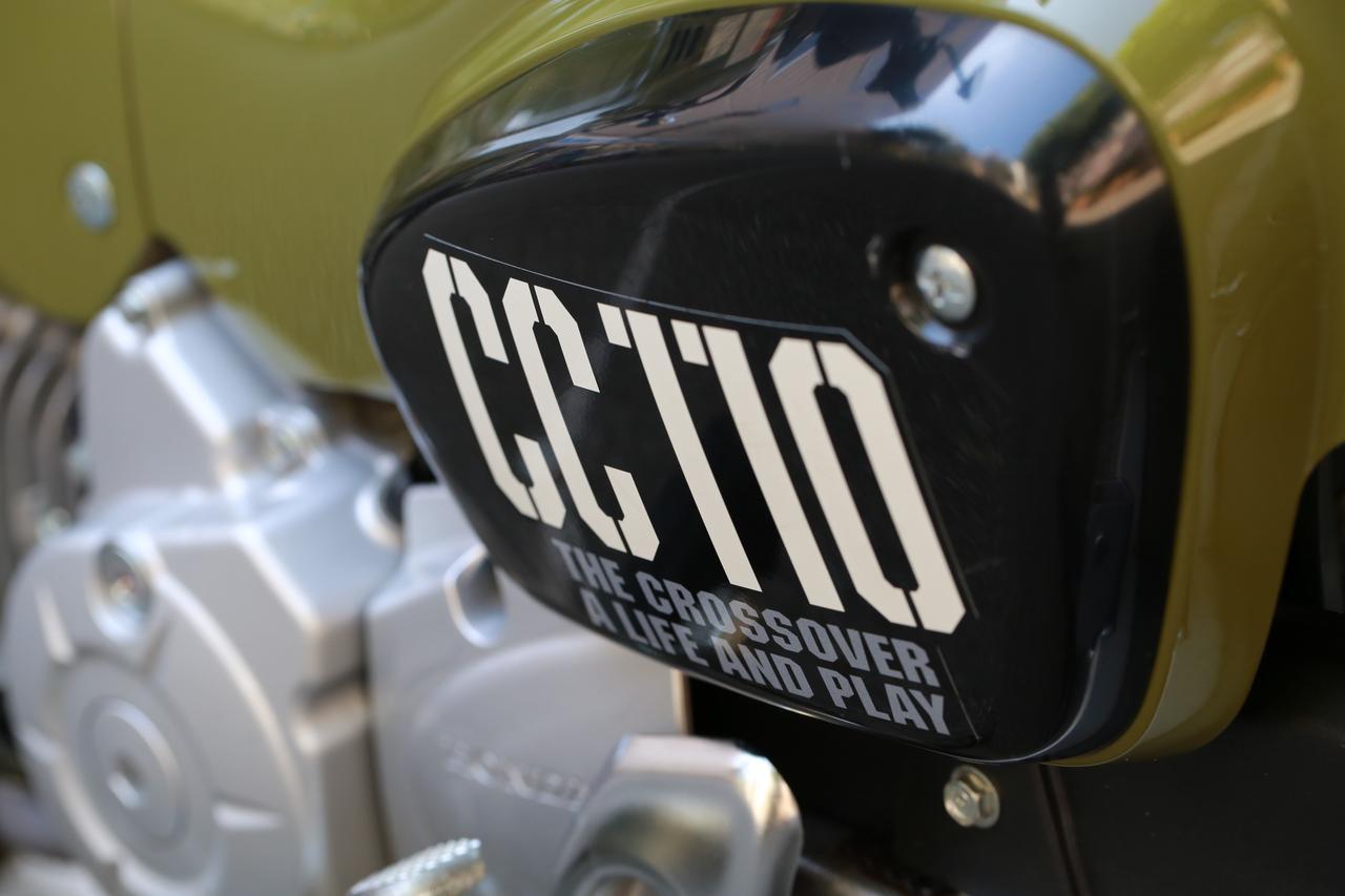 Images : 12番目の画像 - 記事内に載せきれなかった写真もまとめてどうぞっ!(クリックで拡大表示) - A Little Honda   ア・リトル・ホンダ(リトホン)