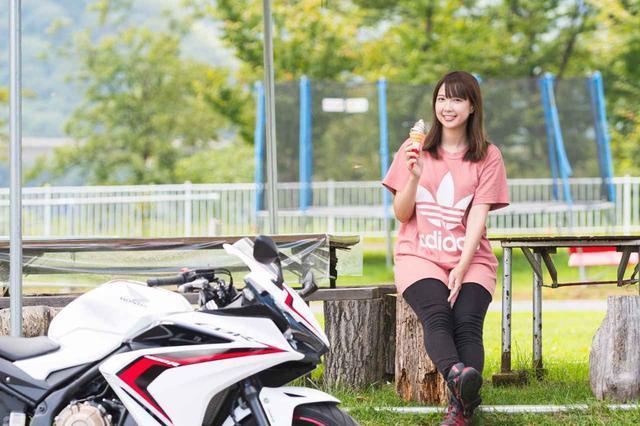 画像: 西田望見のライダー生活 - A Little Honda | ア・リトル・ホンダ(リトホン)