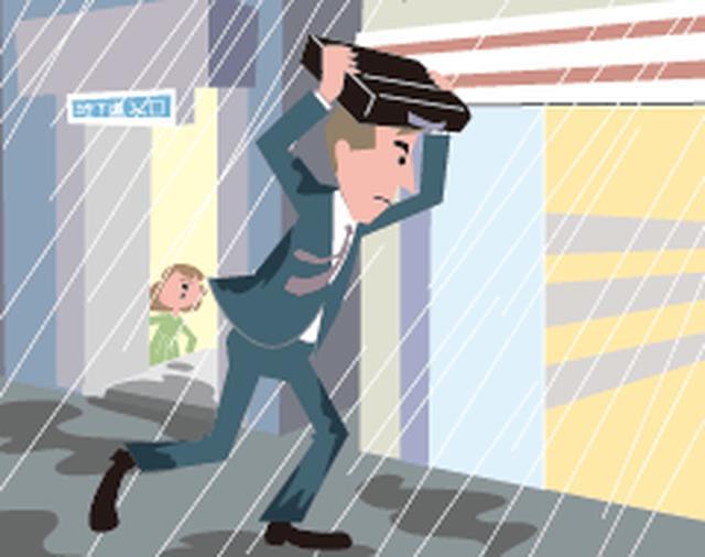 画像: Honda|家族みんなのHonda防災ノート|災害別の防災ノート|台風・大雨の対処法