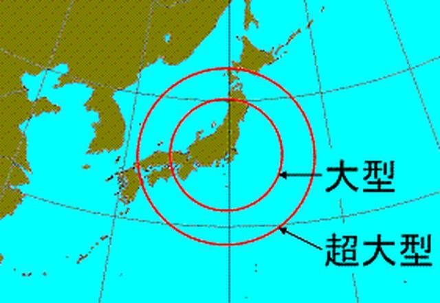 画像: jma.go.jp