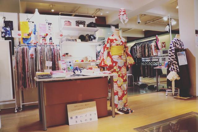 画像1: 横浜赤レンガ倉庫でレトロに変身