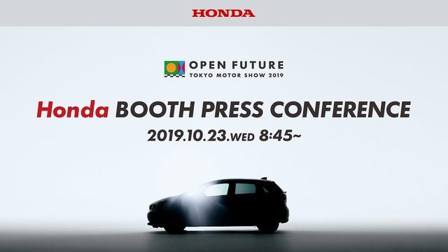 画像: 「第46回東京モーターショー2019」Hondaブース プレスカンファレンス youtu.be