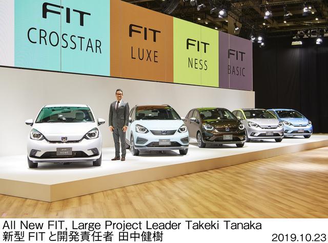 画像2: 新型「FIT」を「第46回東京モーターショー2019」で世界初公開