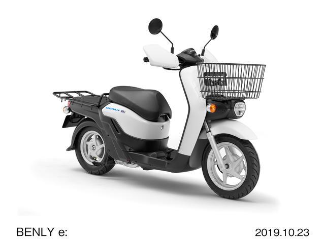 画像6: Honda e:TECHNOLOGY ~生活の可能性を拡げる提案~