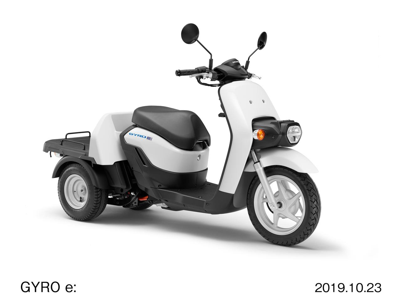 画像5: Honda e:TECHNOLOGY ~生活の可能性を拡げる提案~