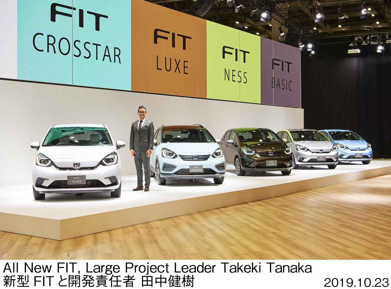 画像1: Honda e:TECHNOLOGY ~生活の可能性を拡げる提案~