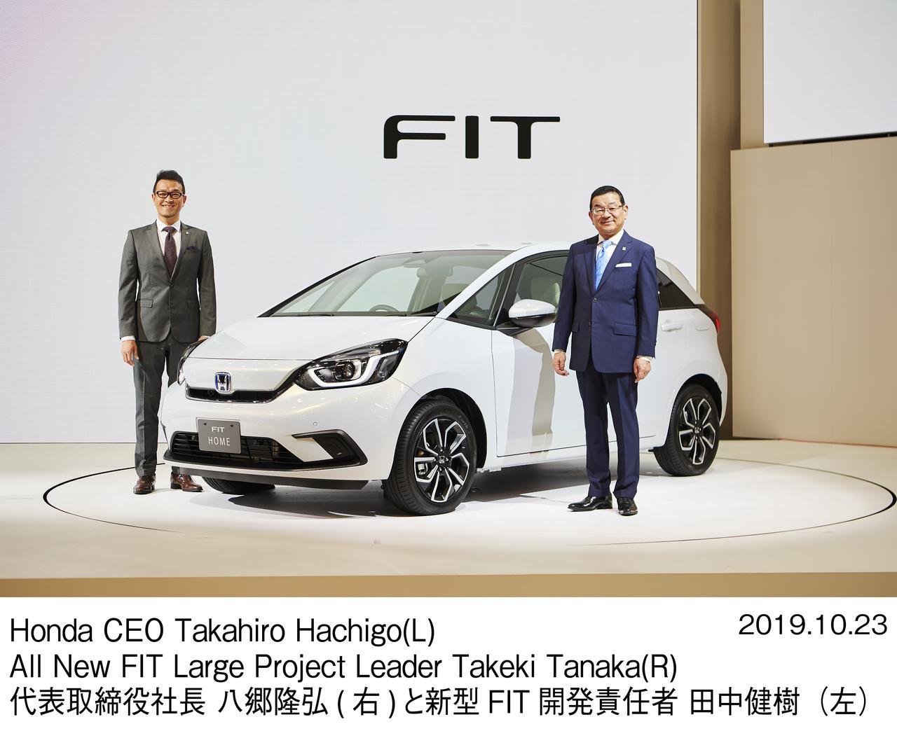 画像: 2030年ビジョンと東京モーターショーへの想い