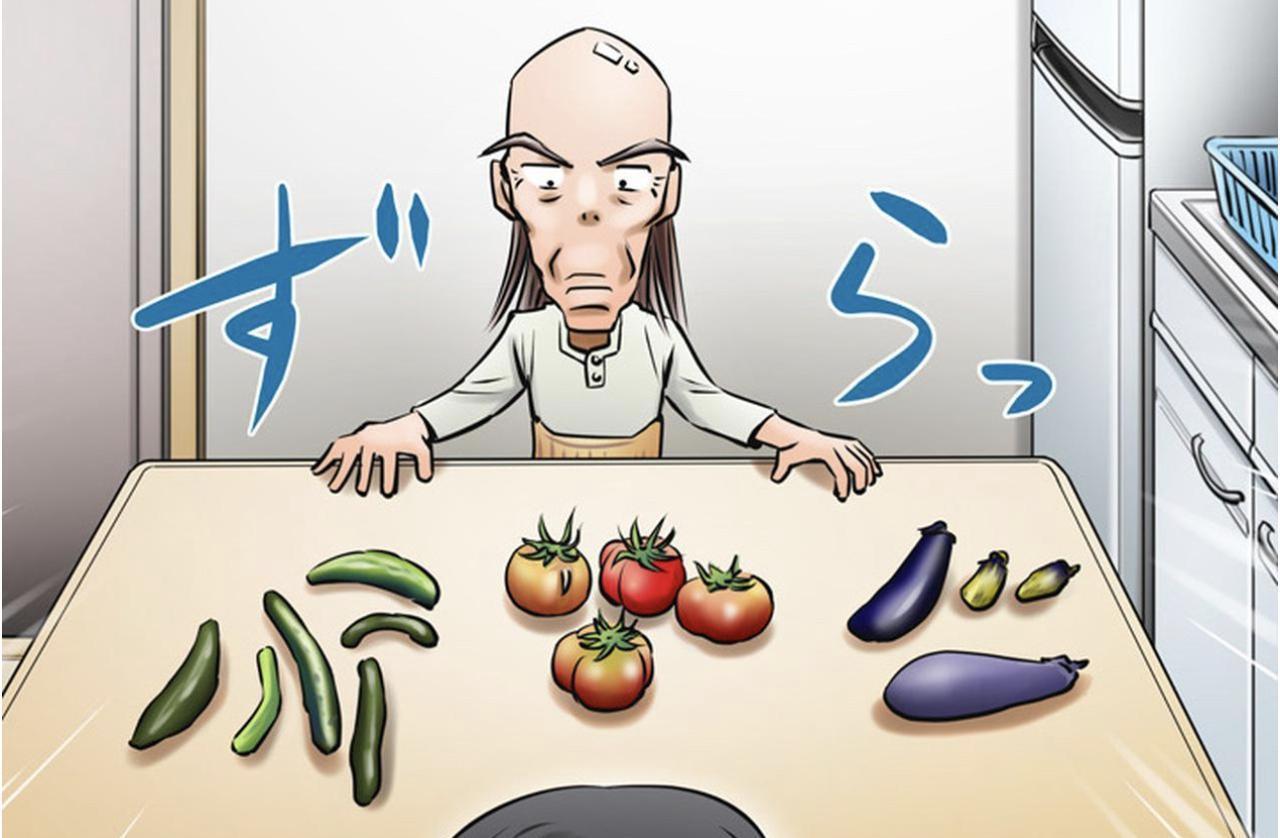 画像: 【漫画】プロ農家のあり方とは?! みのりの大地 第6話「プロの成果物 そしてスイカ畑再生へ」 - A Little Honda | ア・リトル・ホンダ(リトホン)