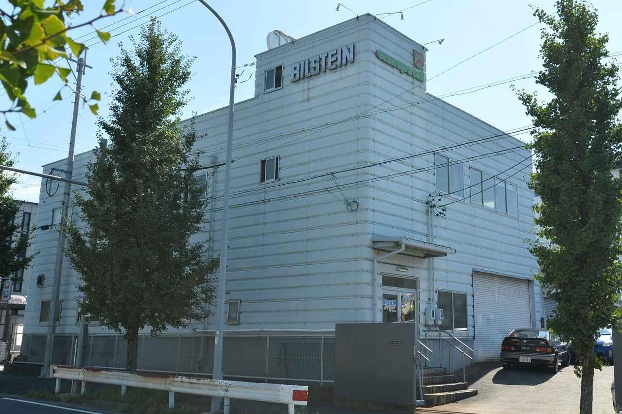 画像1: オーバーホールをこの目で見るために愛知県・尾張旭市へ…!