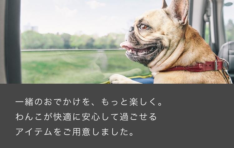 画像: Honda|Honda Access|Honda Dog シリーズ