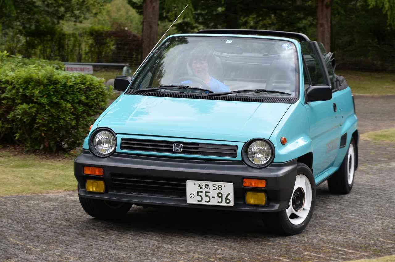 Images : 5番目の画像 - まだまだあるよ!イベントの様子をクリックで拡大 - A Little Honda | ア・リトル・ホンダ(リトホン)