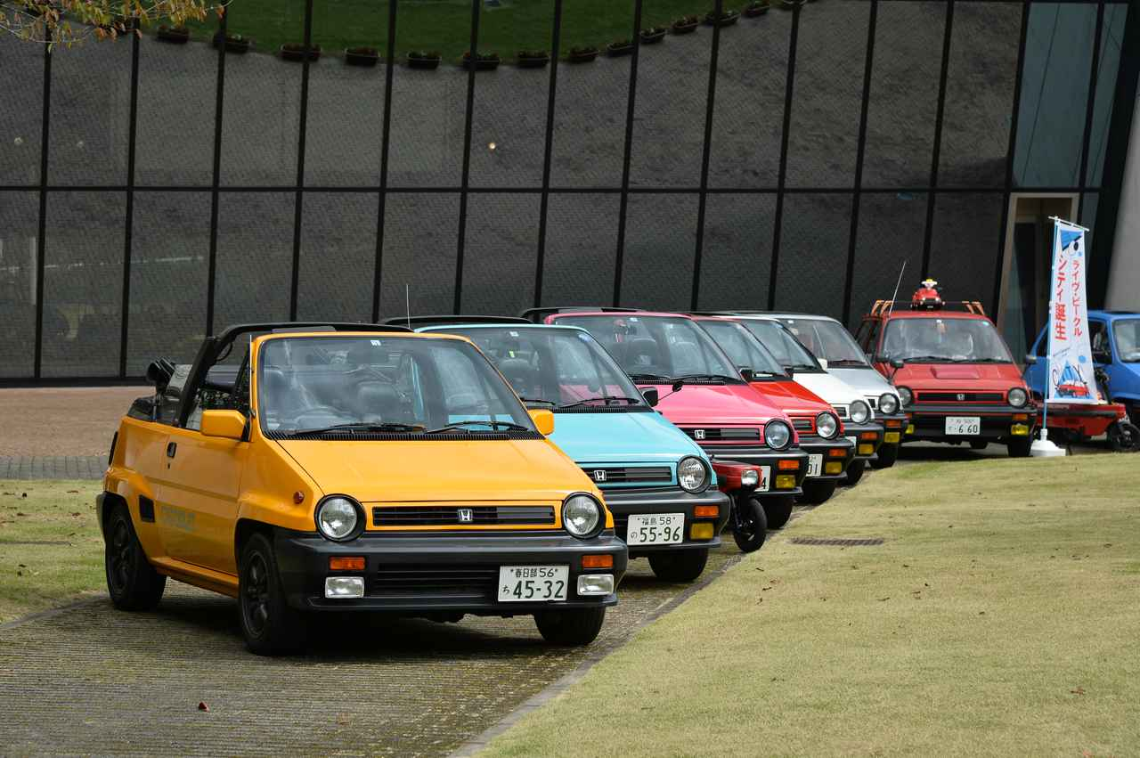 Images : 8番目の画像 - まだまだあるよ!イベントの様子をクリックで拡大 - A Little Honda | ア・リトル・ホンダ(リトホン)