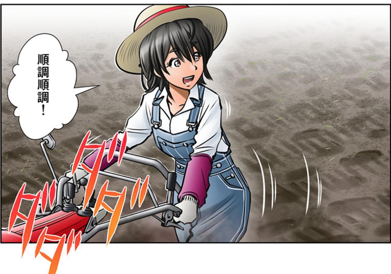 画像: 【漫画】1台で何役もこなす耕うん機!?みのりの大地 第7話「活躍!F90」 - A Little Honda   ア・リトル・ホンダ(リトホン)