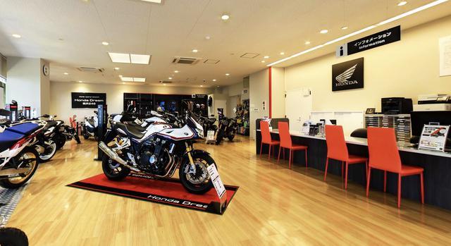 画像: Honda Dream 駒沢246店