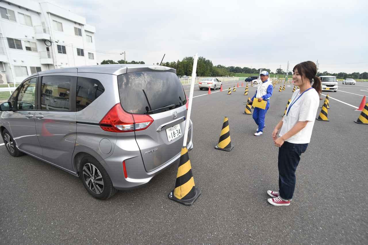 画像40: 脱!ペーパードライバー!Hondaドライビングスクールに挑戦!【後編】
