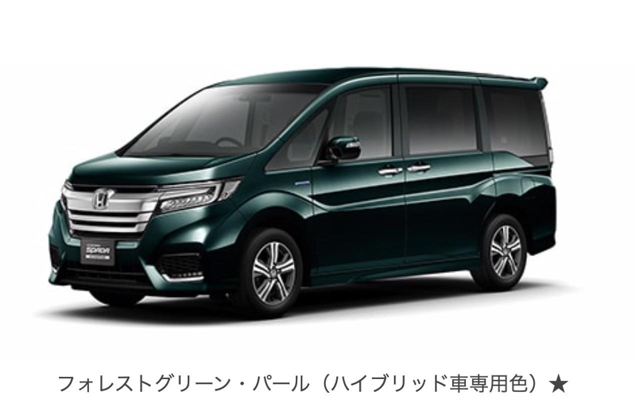 画像11: www.honda.co.jp