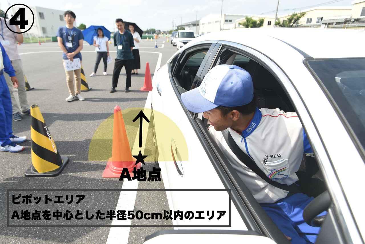 画像5: 実践!ハンドル操作は意外とシンプルだった・・・!?