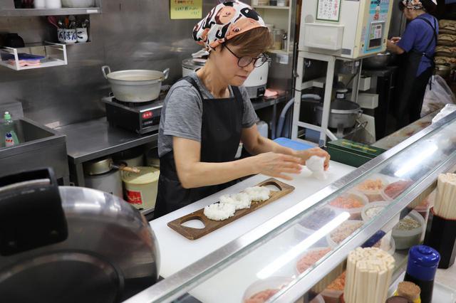 画像5: ほかほか美味しい手作りおにぎり屋にモンキー125で行ってみた!【声優・西田望見のA Little♡Rider @モンキー125 バナナイエロー】