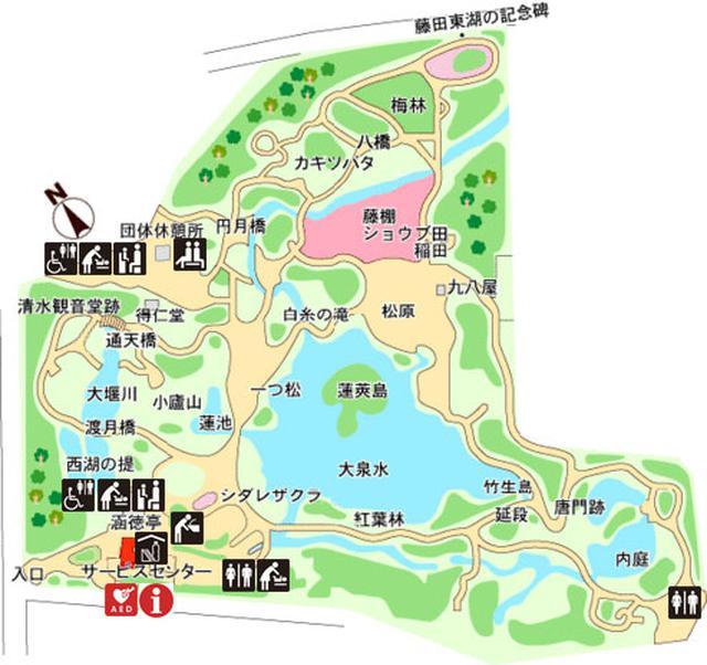 画像: www.tokyo-park.or.jp