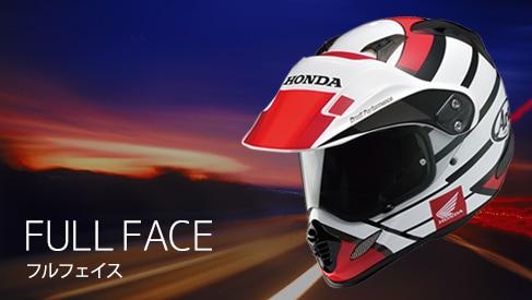 画像: Honda | バイク | Honda オリジナル ヘルメット