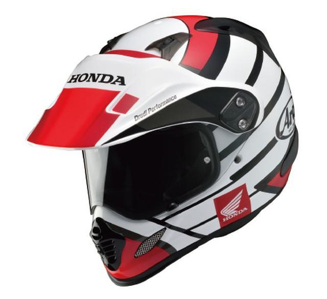 画像: Honda×Arai TOUR CROSS 3 価格:54,700円(税抜) www.honda.co.jp