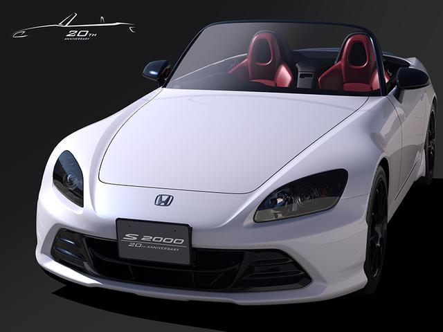 画像: ベース車両:S2000