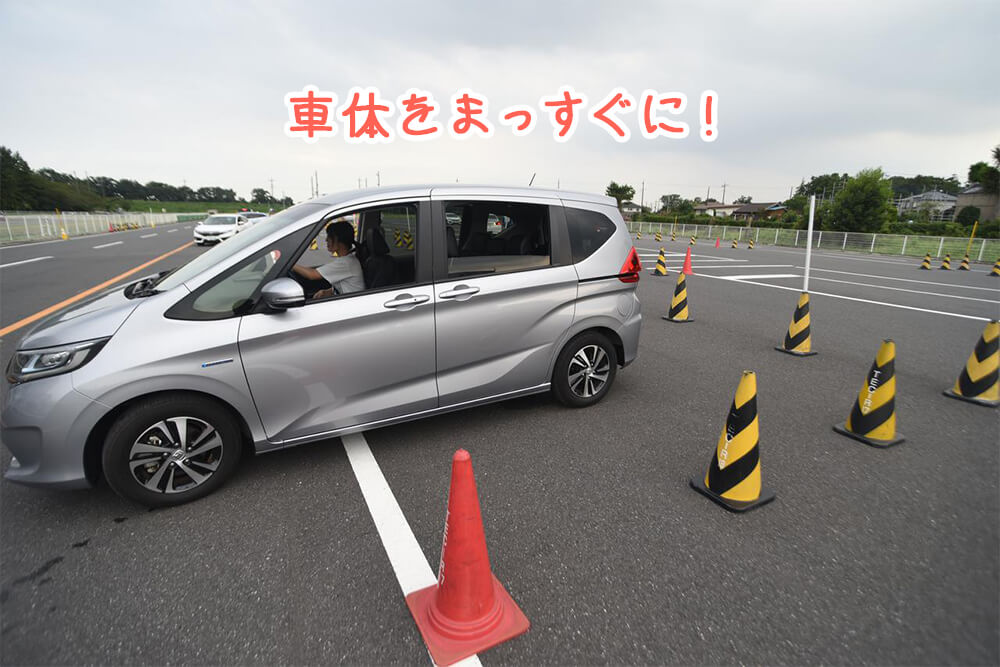 画像29: 脱!ペーパードライバー!Hondaドライビングスクールに挑戦!【後編】