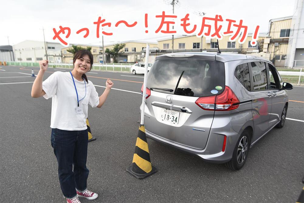 画像31: 脱!ペーパードライバー!Hondaドライビングスクールに挑戦!【後編】