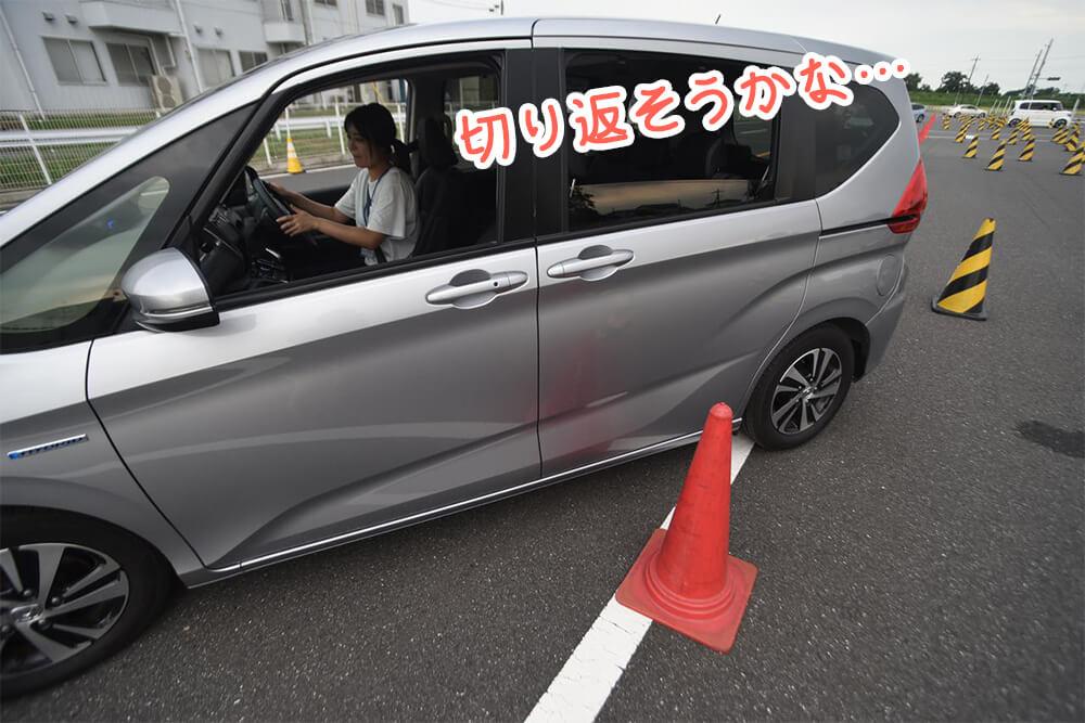 画像28: 脱!ペーパードライバー!Hondaドライビングスクールに挑戦!【後編】
