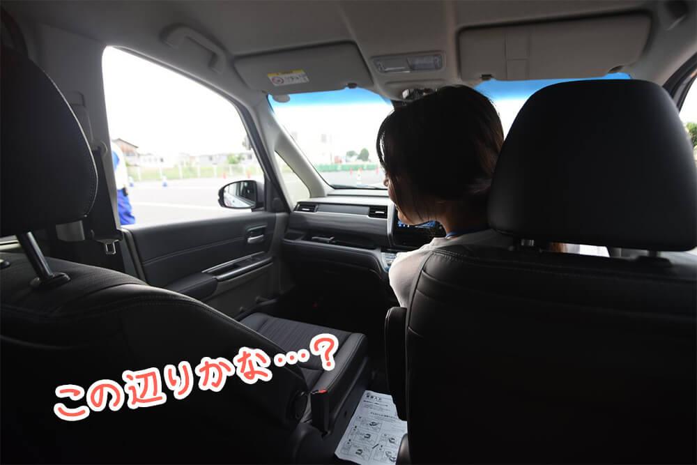 画像26: 脱!ペーパードライバー!Hondaドライビングスクールに挑戦!【後編】
