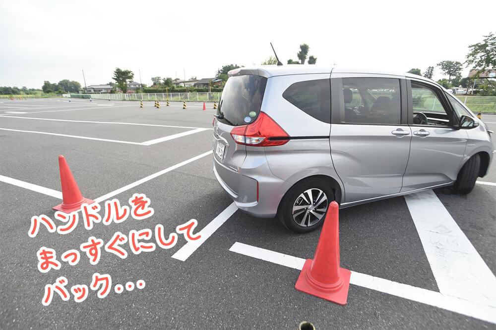 画像3: 脱!ペーパードライバー!Hondaドライビングスクールに挑戦!【後編】
