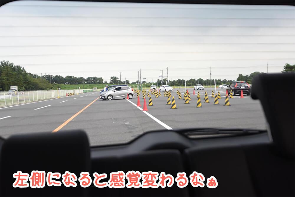 画像24: 脱!ペーパードライバー!Hondaドライビングスクールに挑戦!【後編】